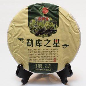 Meng Ku Zhi Xing Compress Tea (Raw Green Pu Er)