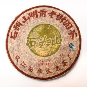 Shi Tou Shan Ming Qian Lao Shu Compress Tea (Raw Green Pu Er)