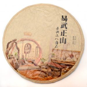 Tea Chapter 28th Anniversary Compress Tea (Raw Green Pu Er)