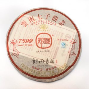 Lang He Compress Tea (Ripe Cooked Pu Er)