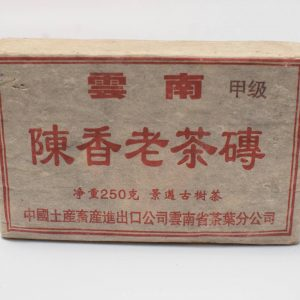 Chen Xiang Old Tea Brick (Ripe Cooked Pu Er)