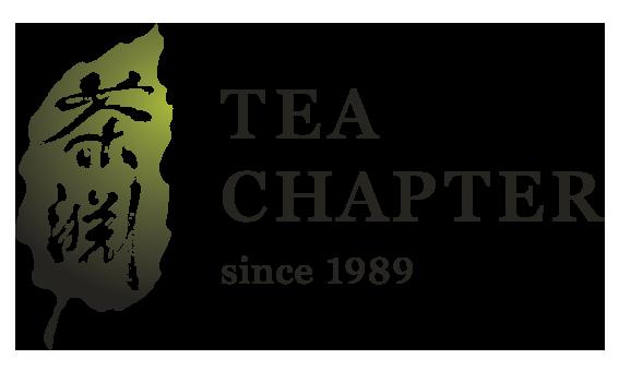 Tea Chapter