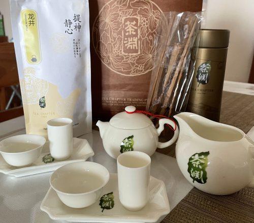 Tea Appreciation @ home photo review