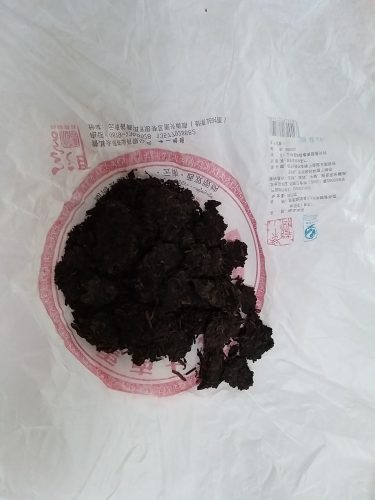 Lang He Compressed Tea (Ripe Pu'er) (2008) photo review